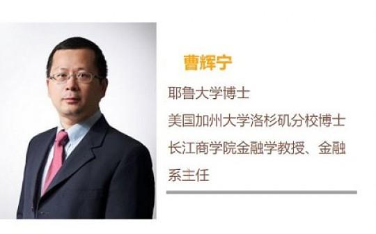 链吧财经专访曹辉宁:熊市给了认真做事的项目露面的机会
