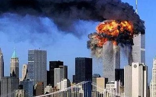 """区块链技术能避免""""9·11事件""""重演吗?"""