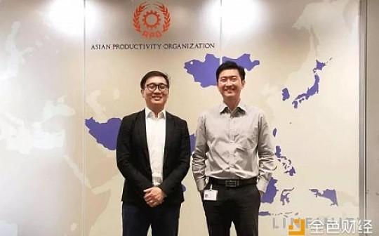 LINFINITY携手亚洲生产力组织,用区块链助力生产力发展