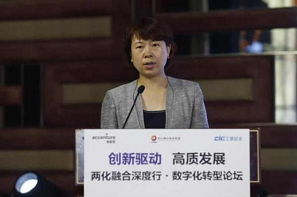 中国正处于数字经济发展的黄金时代