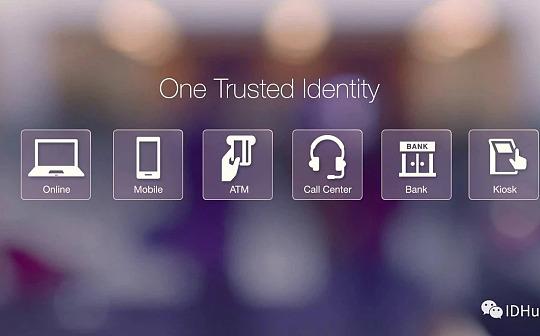 区块链数字身份+可信环境 会打开可信身份的未来想象吗?