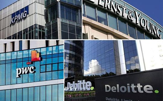 洞察行业先机:四大会计事务所区块链版图盘点