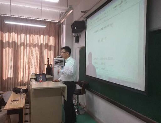 创新课程《区块链与数字经济》在中国政法大学首次开设