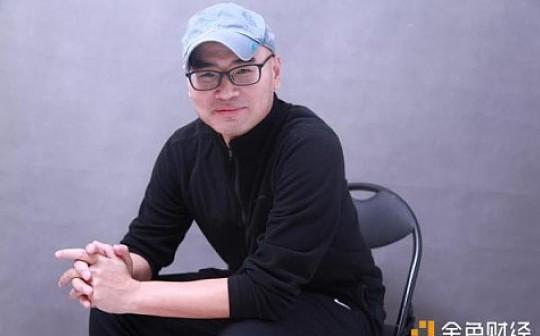 汪波接受金色专访  解读币市发展航向