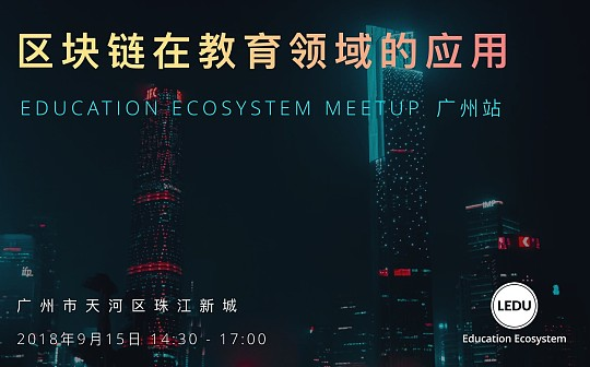 Education Ecosystem 的前世今生