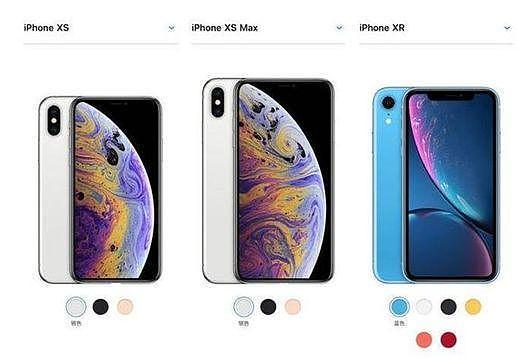 史上最大屏双卡双待iPhone XS Max来袭 苹果区块链+还会远吗?