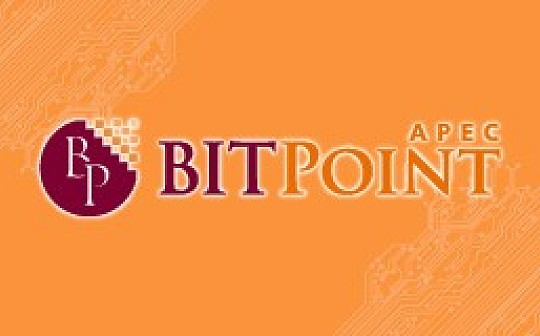 BITPoint APEC 用平台通证打造的交易所联盟