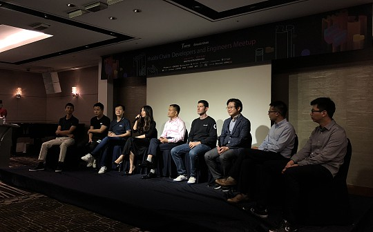 火币公链第二期技术创想会在韩国首尔举行