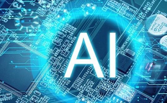 数链评级   新晋AI型平台基础链  市场表现沉稳低调