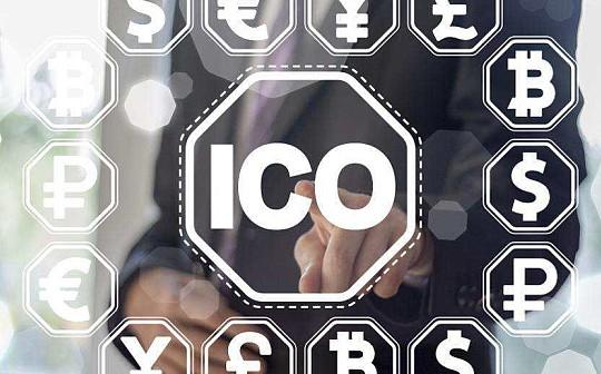 邓建鹏:ICO非法集资问题的法学思考