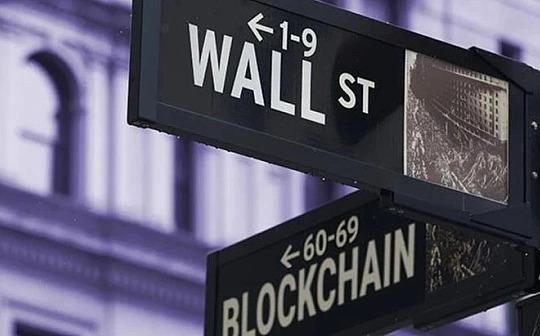 行业深度:区块链与金融、保险业那些不得不说的故事