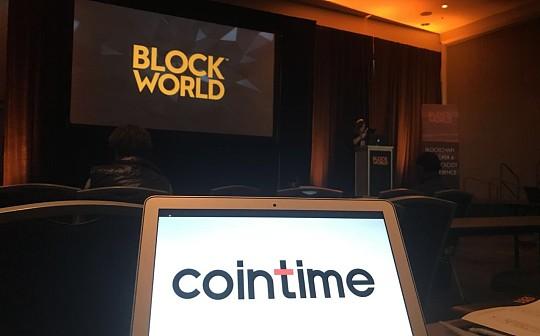 Blockworld 2018区块链开发者及技术峰会成功举办
