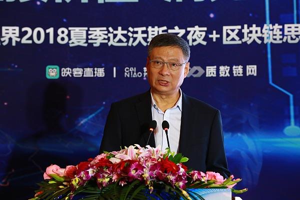 中国银行前行长、国家互联网金融协会区块链研究工作组组长李礼辉