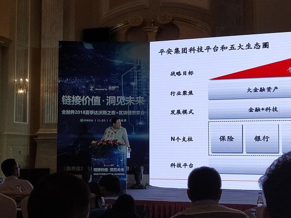 中国人民银行数字货币研究所规划部负责人彭枫