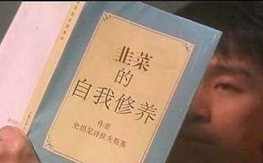 范冰冰、吴宗宪参与割韭菜?明星玩币堪比大庄家