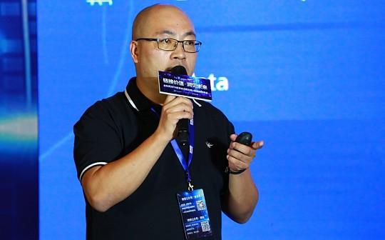 众安科技首席技术官李雪峰:人工智能和区块链是殊途同归的