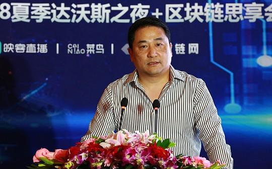 平安金融壹账通副总经理黄宇翔:当前市场对区块链应用与部署仍存在四大疑问