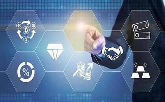 花旗、壳牌等将联合推出商品贸易区块链融资平台