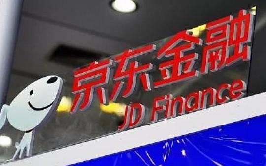 """京东金融改名背后:""""去金融化""""的转型之路"""