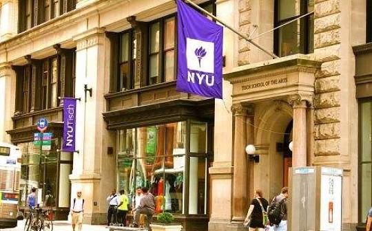 纽约大学开设了美国第一个加密专业