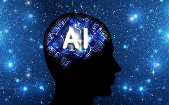 人工智能预测45%区块链项目一年后价值归零