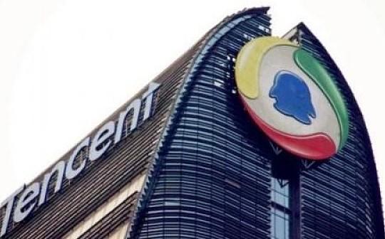 腾讯获选福布斯全球数字经济百强 居中国榜首