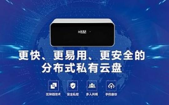 IDEE数博会炒米科技大放异彩  CEO李祥明带来精彩演讲