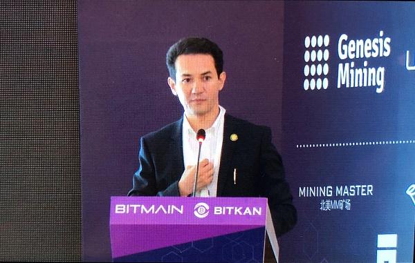 2018全球数字货币生态产业链峰会暨矿业交流峰会在格鲁吉亚成功举行