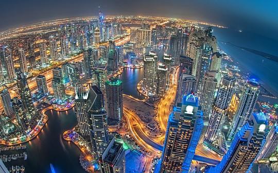 迪拜财政部与智能迪拜办事处合作推出区块链支付系统 将面向迪拜政府机构