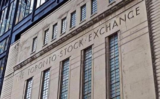 加拿大多伦多证券交易所 将上架区块链概念ETF