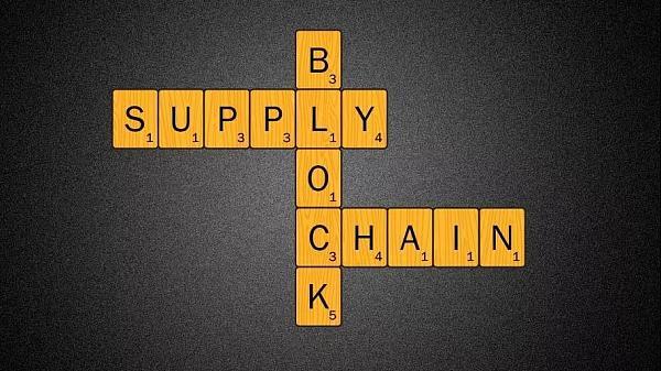 区块链将如何颠覆供应链行业?