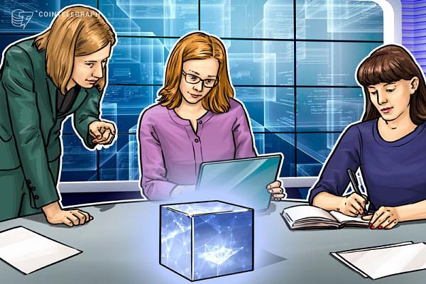 纽约大学为学生开设区块链技术课程