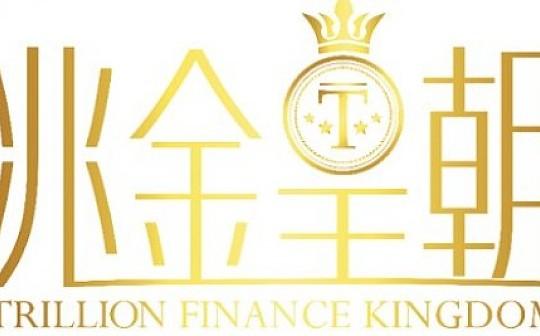 数字货币交易所——实现人生财富进阶的新平台