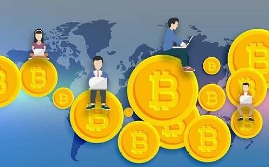 金色早报-雄安新区金融科技平台试运行引入区块链技术 | 元界赞助
