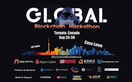 全球区块链黑客马拉松·多伦多站即将开赛