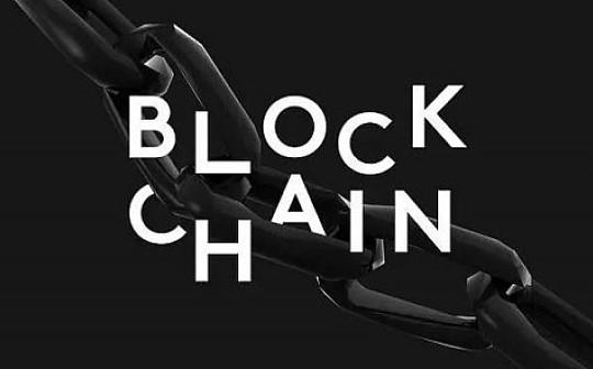 区块链对数字货币、金融科技、物联网的影响