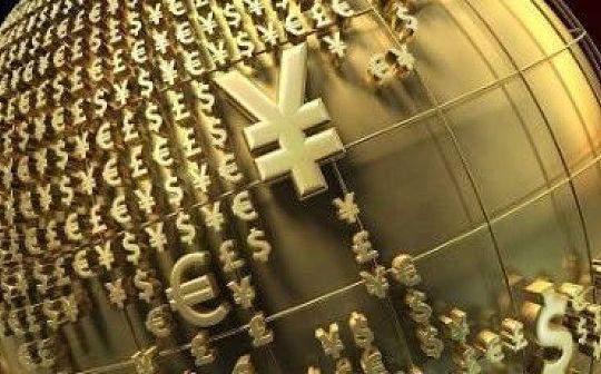 肖磊:欧元另起炉灶美国放出狠话在削弱美元霸权方面中国需要做三件事
