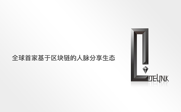 Delink与中国领先的猎头集团睿和达成战略合作