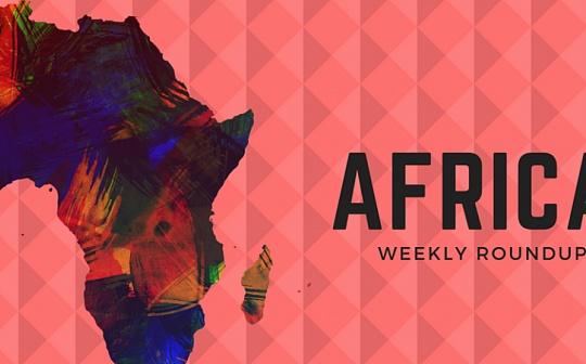 非洲和中东:加密货币和区块链一周新闻综述(9月21-9月27日)