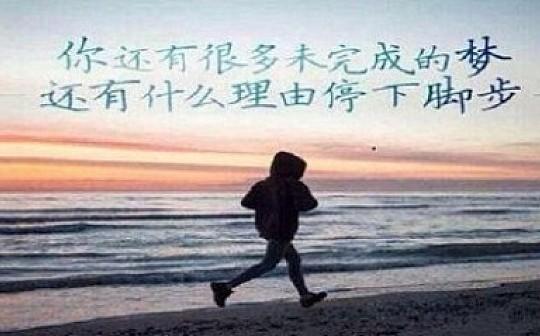 孙桐云:9.29投资和生活两个世界 不要把情绪带到另一个世界