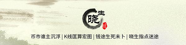百晓生说:大盘稳步启动 BCH硬分叉带动币市(行情分析(11/05))