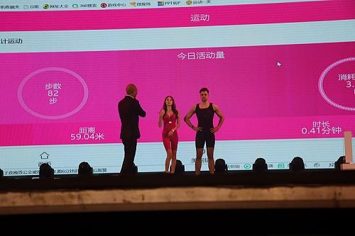 全球美丽链启动大会7月28日圆满落幕