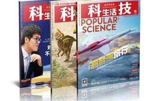 破冰之举 北京科技报《科技生活》接受比特币订阅