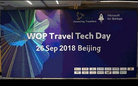 微软WOP北京站项目路演 Lucia赢得唯一直通全球总决赛名额