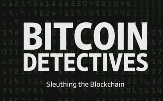 如何破解比特币被盗之谜