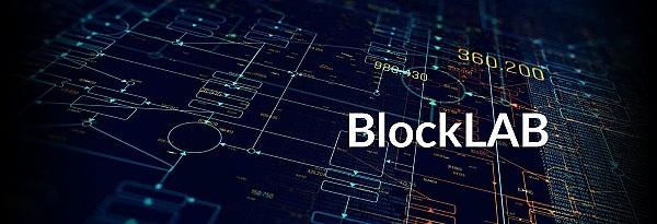 加州大学圣迭哥分校与戴尔和IBM等科技巨头合作成立BlockLAB区块链研究中心
