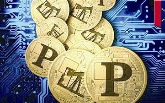委内瑞拉石油币将于11月开始发售  已收到20万份报价