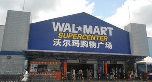 沃尔玛零售链网址_沃尔玛:区块链让食品供应链更安全_区块链_金色财经