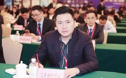 """汇成时代凌发明先生荣获""""2018中国区块链行业十大榜样人物"""""""