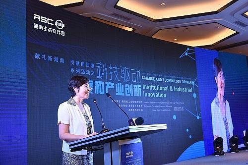 海南省工信厅厅长王静:以先行先试的理念探索区块链发展